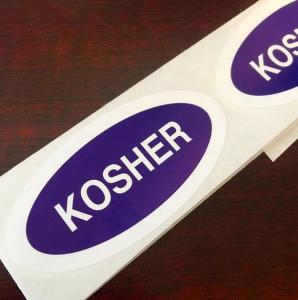 Oval kosher sticker