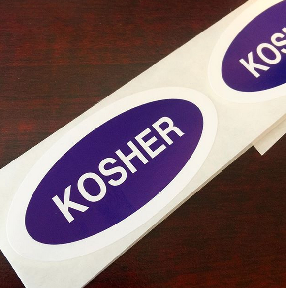 Oval kosher sticker