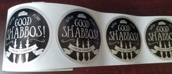 "3"" round good Shabbos stickers"