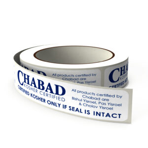 Blue Chabad kosher stickers and labels