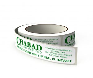 Green Chabad kosher stickers and labels