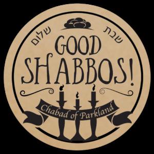 Custom printed good Shabbos sticker