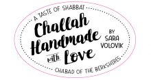 Challah Sticker layout 3