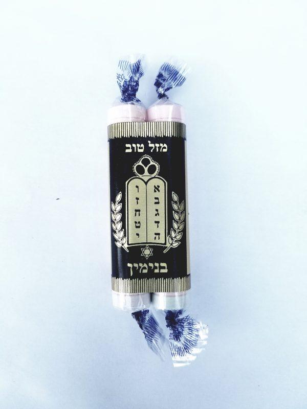 Winkie Simchas Torah Stickers