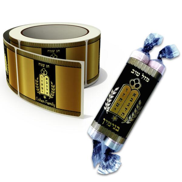Winkie Torah sticker roll & candy