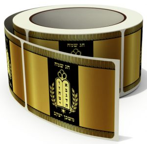 Winkie Sefer Torah sticker roll 2