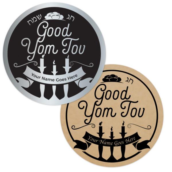 Good Yom Tov sticker