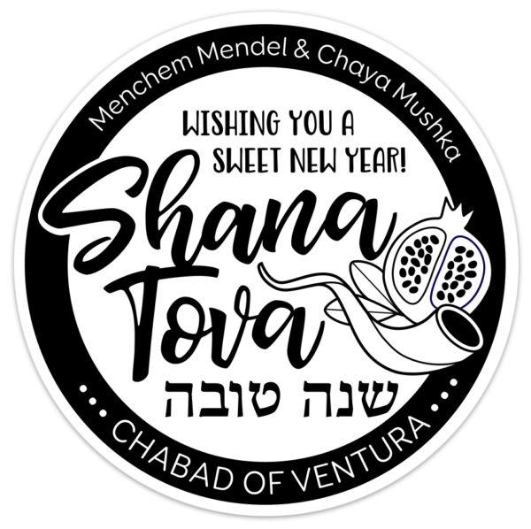 Rosh Hashana Sticker Design 1