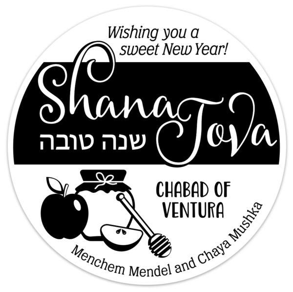 Rosh Hashanah Sticker Design 2