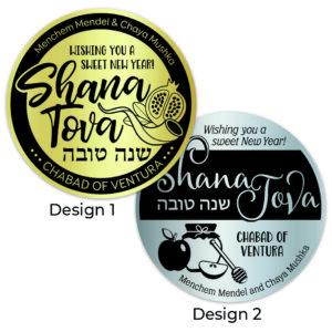custom printed shanah tova stickers