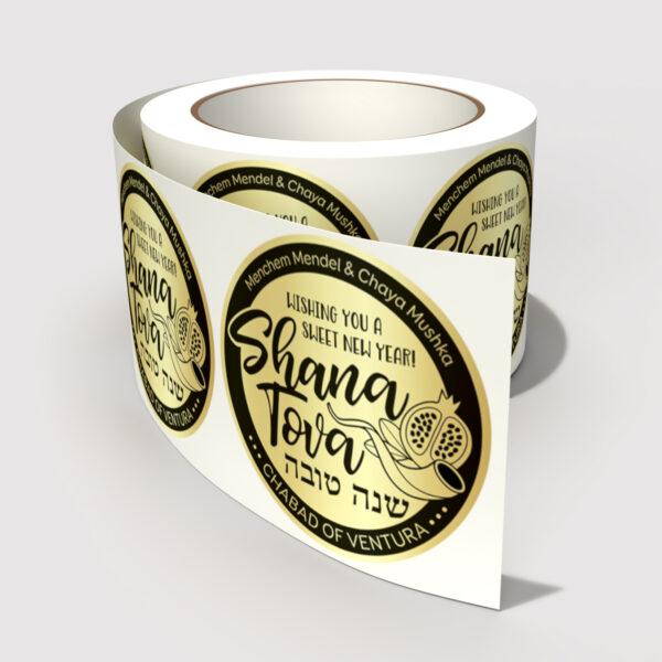 Rosh Hashana shana tova sticker